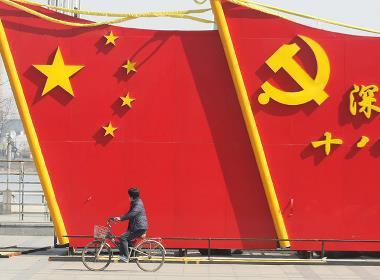 Propaganda i nordöstra Kina.