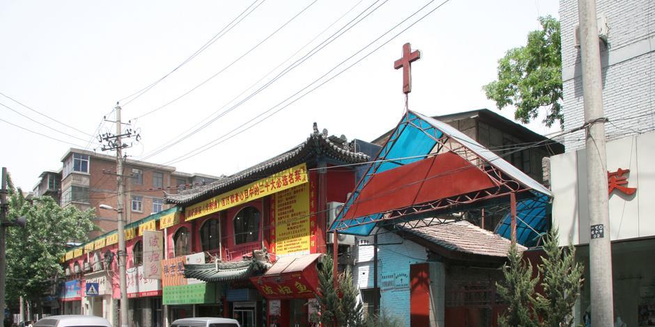 Entrén till en Tre själv-kyrka i Xian, i centrala Kina.