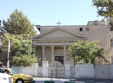 En kyrka i Teheran.