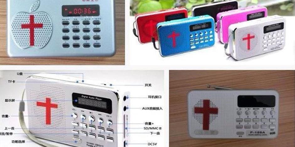 Olika elektroniska ljudbiblar som används i Kina.