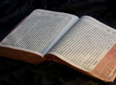 En nordkoreansk bibel (bilden har inget samband med texten).