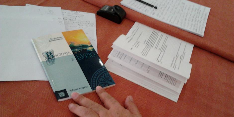 SSTS studier i Centralasien