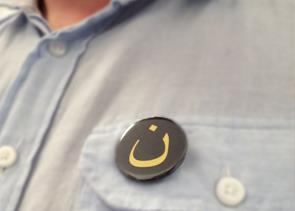 Badge- Nasaré